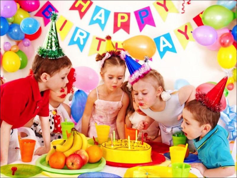 Чем порадовать своих детей на День рождения 5